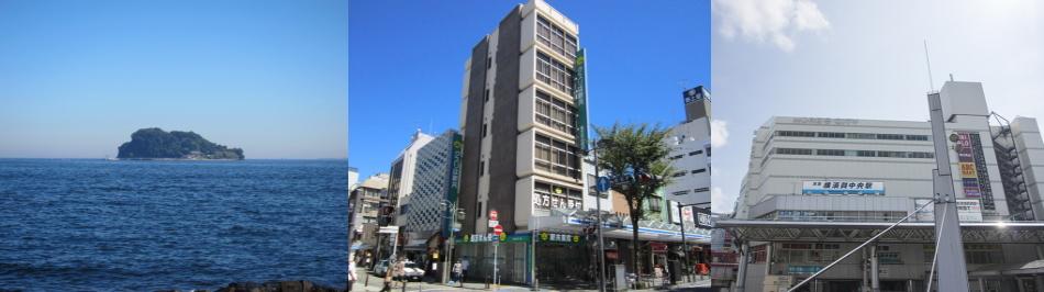 横須賀の薬局